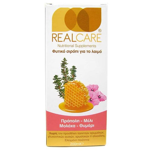 Real Care Nutritional Supplements