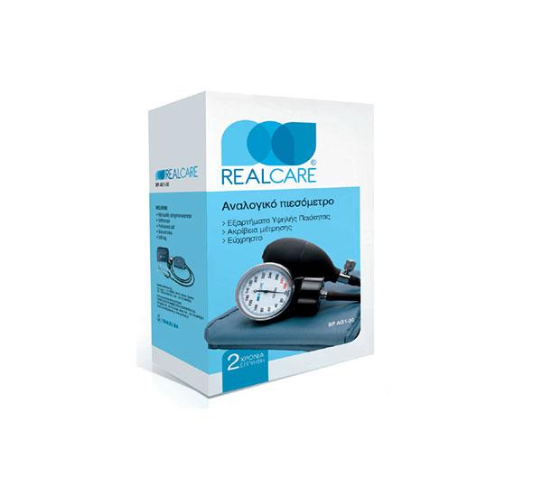 Real Care Συσκευές μέτρησης/αυτοδιάγνωσης