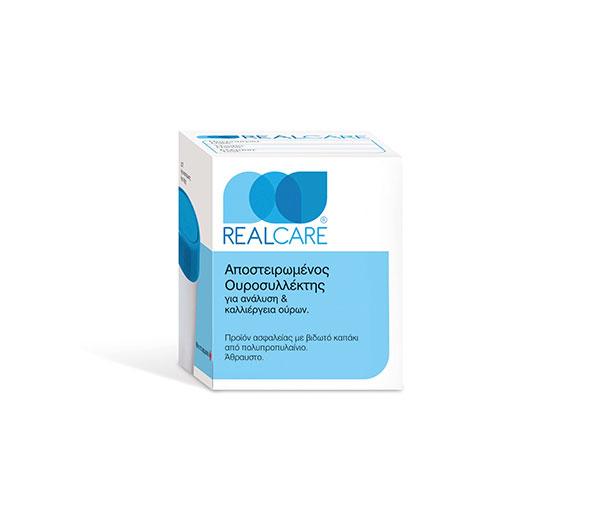 Real Care Ιατροτεχνολογικά/Αναλώσιμα